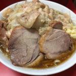 【ラーメン二郎】上野毛店 駅からすぐ、麺細めで円やかスープ