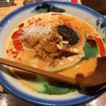 【AFURI】の新ブランド「辛紅」で絶品の激辛!担々麺 新宿サブナード
