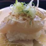 【回転寿司】の最高峰 「回し寿司 活 美登利」池袋西武店 詳細レポート