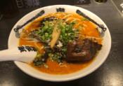 カラシビ味噌らー麺@カラシビ味噌らー麺 鬼金棒 池袋