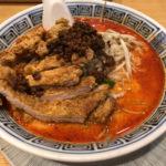 昔ながらの担々麺が最高に美味しい! 赤坂「希須林」で排骨担々麺