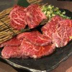 【神コスパ】村田牛の全13品飲み放題コース5,000円「神戸びいどろ」大井町