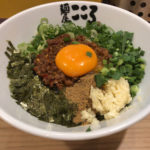 マツコ・デラックス絶賛!「麺屋こころ」大岡山本店で絶品台湾まぜそば