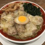 「広州市場」ムスブ田町 手作りワンタン10個!入り雲呑麺が美味しい