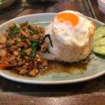 【絶品タイ料理】「クルンサイアム」自由が丘店 でガパオライス