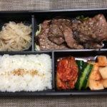 【テイクアウト】美味すぎて感動!浜松町「くにもと 新館」の焼肉弁当