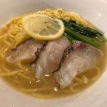 イタリアンシェフが作る濃厚鯛スープが話題「真鯛らぁめん まちかど」恵比寿