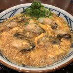 丸亀製麺で「牡蠣づくし玉子あんかけ」を食べてみた正直な感想