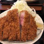 ミシュラン常連の名店「まさむね」赤坂・溜池 和豚もちぶたが絶品!
