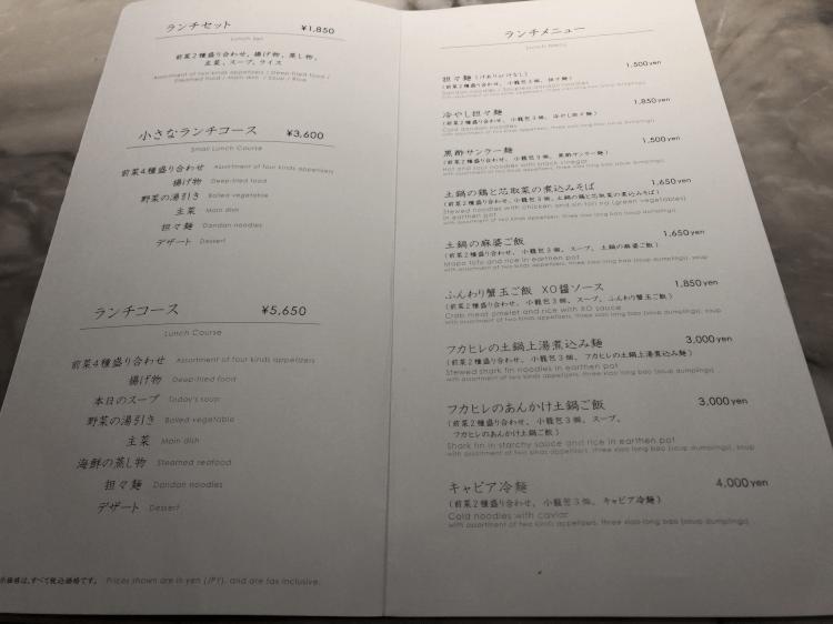 恵比寿 マサズキッチン 店内のランチメニュー