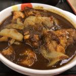 【ごろチキ復活】松屋のごろごろチキンカレーが美味い!コスパ良し!