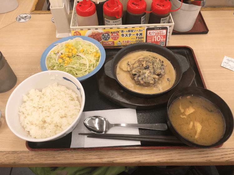黒トリュフソースのビーフハンバーグ定食@松屋 東大井店