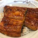 「松屋」のうな丼の実力は?1周間鰻を食べ続けたブロガーが徹底検証!