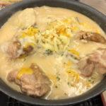 松屋「シュクメルリ鍋」にんにくたっぷり!ゴロゴロチキン クリームシチュー 実食レポ