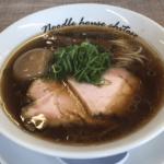 風祭「麺庵ちとせ」食べログ4超えの名店が小田原市に移転!変わらず麺もスープも超絶品!