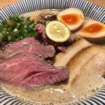 子羊のスープにラムチャーシュー!後楽園「自家製麺 MENSHO TOKYO」