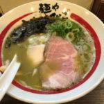 【川崎を代表する煮干しらーめんの名店】「麺やでこ」新丸子・武蔵小杉