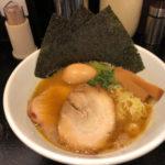 【衝撃】本家以上?の洗練された絶品ネオ家系ラーメン 大岡山の新店「麺家 ぎん」