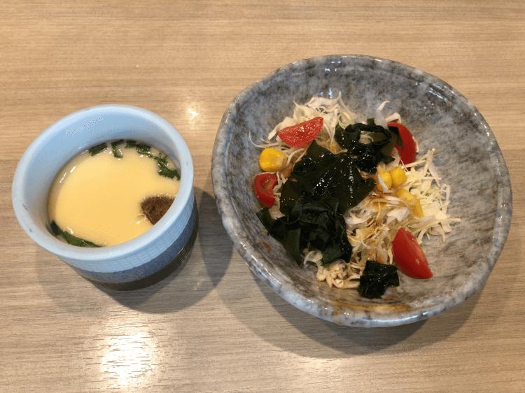 茶碗蒸しとミニサラダ@寿司の美土里 銀座店