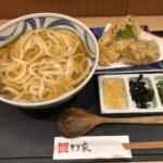 激ウマ!打ち立て讃岐うどん 浜松町「もり家」高松の有名店が東京に進出!