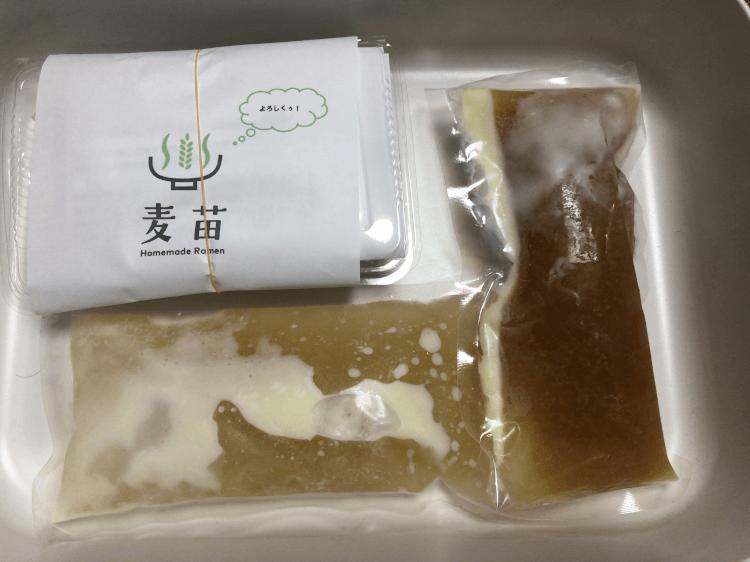 醤油・塩セット 麦苗の朝打ち生麺と冷凍スープ