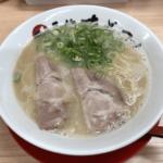 大岡山「長浜ナンバーワン」博多の老舗人気店は豚骨スープが最高に旨い!