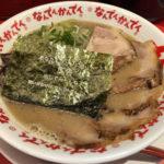 【なんでんかんでん】が渋谷に移転!伝説の名店の詳細実食レポ