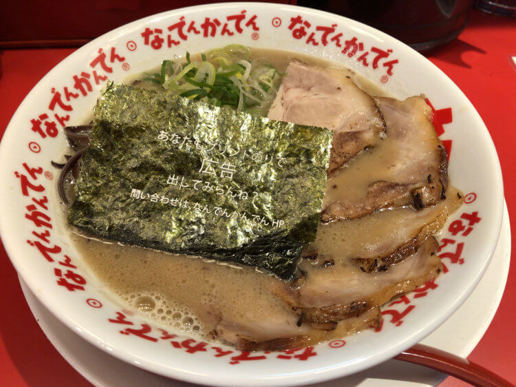 チャーシューメン@なんでんかんでん 渋谷肉横丁店