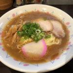 【和歌山ラーメン】ブームに貢献した名店「のりや食堂」大井町