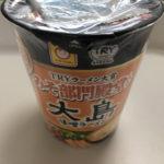 【TRYラーメン大賞】みそ部門殿堂入りの名店「大島」のカップ麺 実食レポ