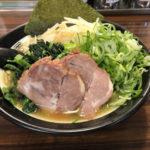 【家系】「らすた」のルーツ 洗練されたコスパ良いラーメン「百麺」中目黒