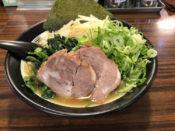 百麺 中目黒の太麺野菜3点盛
