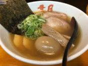 葉月 特らぁ麺@らぁ麺葉月 雪が谷大塚