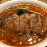 「レンゲノゴトク」渋谷のソウルフード 伝説の「排骨担々麺」が復活!