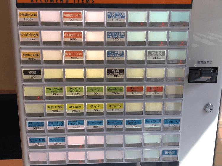 田町 らぁ麺六花の券売機