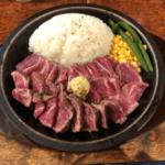 【ローストビーフ】大野 ステーキプレート300g!で大満足 秋葉原