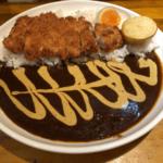 「ロダン」八丁堀  ビジュアル系欧風カレーの有名人気店 食べログ3.7超え