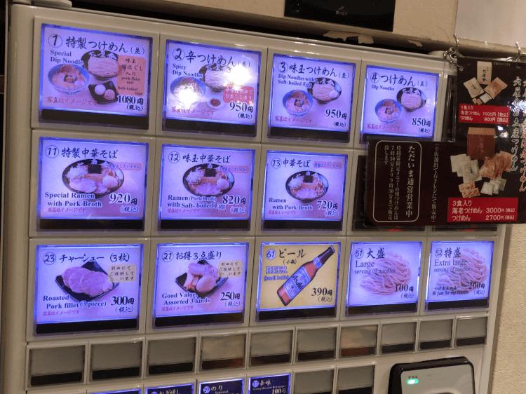 東京駅ラーメンストリート六厘舎の券売機