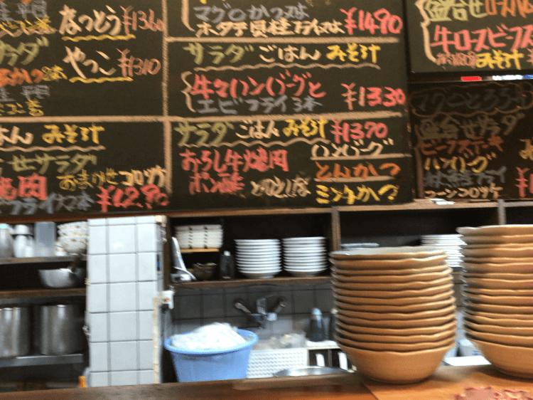 武蔵小山 さんきち 店内に置かれた黒板に書かれたメニューその1