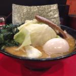 蒲田「志田家」濃厚豚骨スープが旨い!本格家系 現在ラーメン割引中!ライス無料!