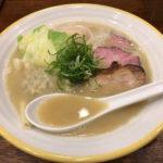 【鶏白湯】濃厚でコラーゲンたっぷりの絶品スープ「麺宿 志いな」新宿御苑