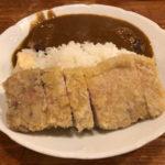 川崎駅「しまや」カツカレーが絶品!カレーおじさんが感動した話題店