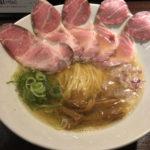 【秋葉原】黄金色の煮干しスープとレアチャーシューが最高に美味しい!「九十九里煮干つけ麺 志奈田」