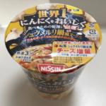 カップ麺になった「シュクメルリ」がヤバい!松屋と日清コラボ 実食詳細レポ