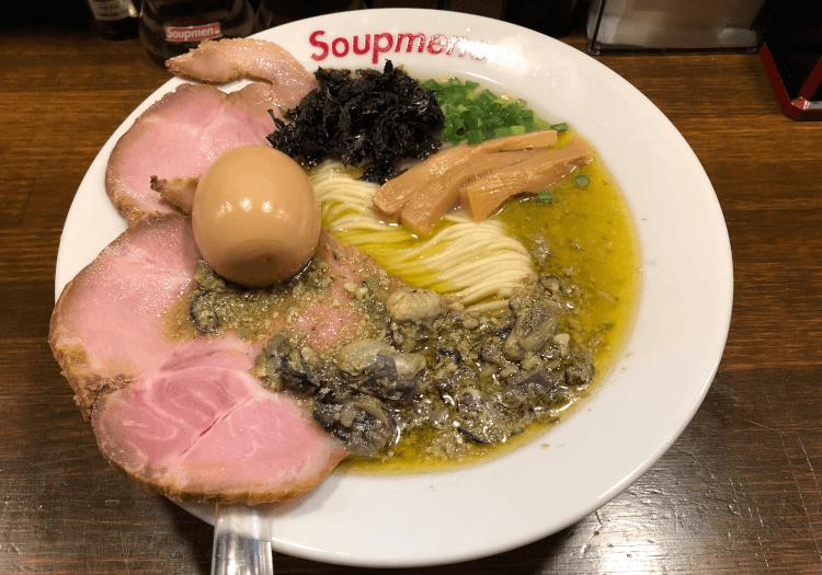 牡蠣塩らぁ麺 味玉@Soupmen ときわ台