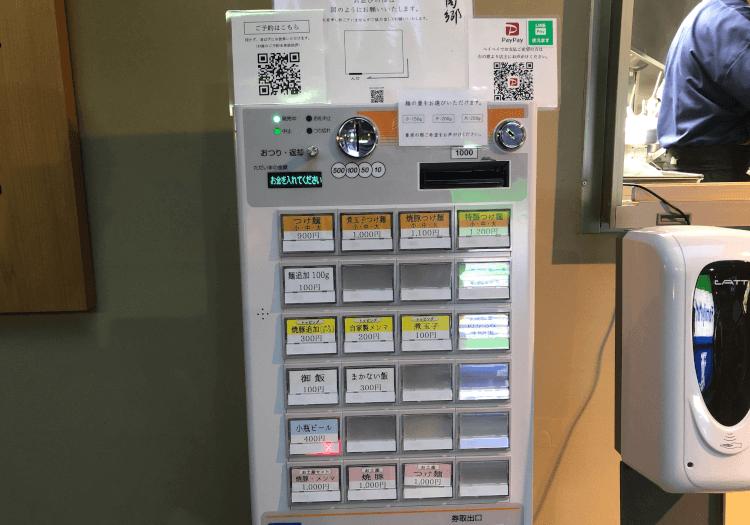 新橋 麺屋周郷の券売機