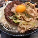 【デカ盛り】700g!豪快がぶりとんかつ合盛りすた丼が美味かった!