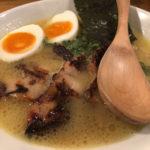 大門「鶏ポタ ラーメン THANK」鶏ポタージュスープも限定も美味しい!