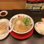 「天下一品」青物横丁店オープン!こってりの餃子定食は安定の美味しさ