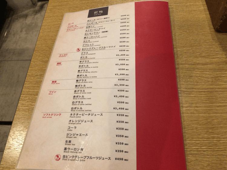 浅草橋 お肉一枚売りの焼肉店 焼肉とどろきのドリンクメニュー
